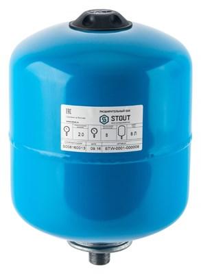 Гидроаккумулятор Stout 8 вертикальный - фото 11334