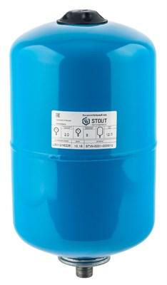 Гидроаккумулятор Stout 20 вертикальный - фото 11336