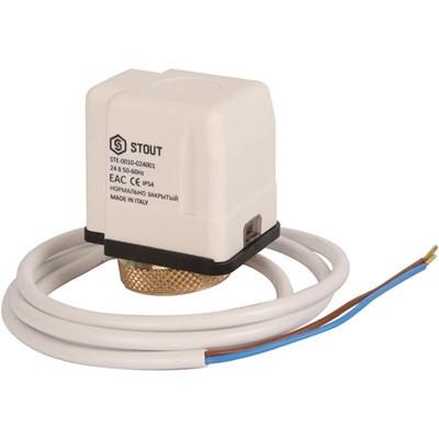 Сервопривод Stout SVM-0005-230001 230V 120s - фото 9500